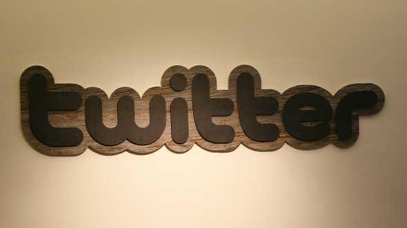 توییتر از دولت آمریکا به دلیل جاسوسی شکایت می کند